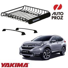 [YAKIMA 正規品] ホンダ CR-V RW/RT型 ルーフレールなし車両 2017年以降現行 ロードウォーリアー クロスバーセット
