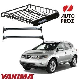 [YAKIMA 正規品] 日産 ムラーノ Z51型 2008年以降現行 ロードウォーリアー クロスバーセット