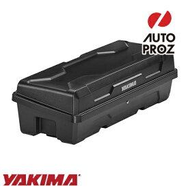カーゴボックス ヒッチボックス YAKIMA ヤキマ 正規品 EXO GearLocker EXOギアロッカー