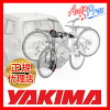 YAKIMA Yakima RIDGE BACK4 (Ridgeback 4) hitch mount bike carrier (for trunk hitch bike carriers) * bicycles equipped with four