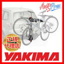 【USヤキマ 正規輸入代理店】 YAKIMA リッジバック2 2台積載 ※トランクヒッチ用バイクラック