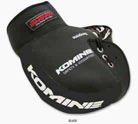コミネ KOMINE バイク ハンドルカバー ネオプレンハンドルウォーマー 防寒 保温 防風 ブラック フリー 09-021 AK-021