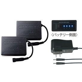 コミネ KOMINE バイク 7.4V 電熱グローブ用セット バッテリー 充電器 バッテリー 09-331 08-207 EK-207