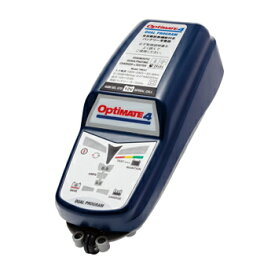 TECMATE(テックメイト) 全自動充電器 オプティメート4 デュアル(Optimate 4 DUAL)