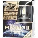 スフィアライト(SPHERELIGHT) バイク用 LED ヘッドライト ライジング2 日本製 H4 Hi/Lo(12V用) 4500K (サンライト) SR…
