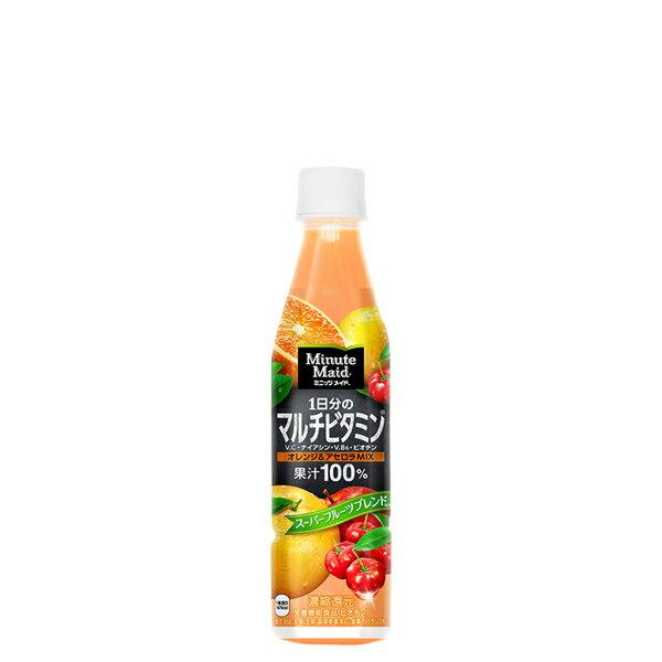【3ケースセット】ミニッツメイド1日分のマルチビタミン 350mlPET【コカ・コーラ社直送便】