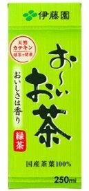 【4箱価格】伊藤園 お〜いお茶250ml紙パック【4箱96本】【送料無料】【250ml紙パック以外の商品との同梱不可です】