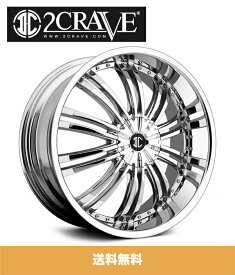 2Crave No.1 Chrome 15X7J Offset +45 PCD 4x100 ハブ径 72mm ホイール4本セット (送料無料)