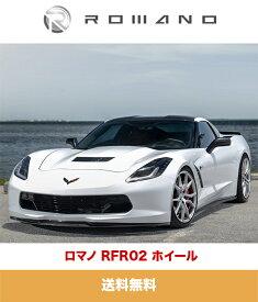 ロマノRFR02 20x9J フロント 20x10.5J リア シルバー ブランクホイール4本セット ROMANO RFR02 20x9J Front 20x10.5J Rear Wheel x 4 pcs (送料無料)
