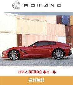 ロマノRFR02 20x9J シルバー ブランクホイール4本セット ROMANO RFR02 Wheel x 4 pcs (送料無料)