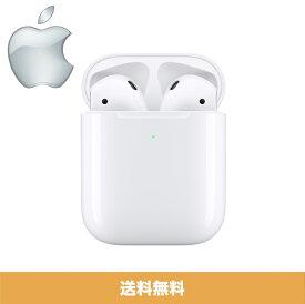 Apple AirPods with Wireless Charging Case(第2世代)【アップル純正ワイヤレスイヤホン】Bluetooth対応ワイヤレスイヤホン 【ワイヤレス充電タイプ】(送料無料)