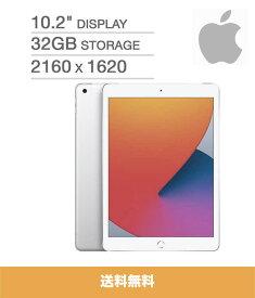 Apple(アップル) iPad 10.2インチ 第8世代 Wi-Fi 32GB 2020年秋モデル MYLA2LL/A [シルバー] New 8th Gen Apple iPad 32GB - Silver 【新品・送料無料】