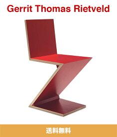 ジグザグチェア Zig Zag Chair イタリア製 (送料無料)