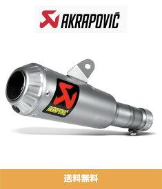 2009年式 ヤマハR6 モデル用 アクラポビッチ AKRAPOVIC GPチタンスリップオン エキゾースト AKRAPOVIC GP TITANIUM SLIP ON EXHAUST FOR YAMAHA R6 2006 TO 2017 (送料無料)