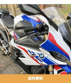 2019年から2020年式 BMW S1000RR用 TWM ブレーキレバーガード ブルー (送料無料)