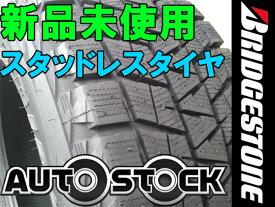 ブリヂストン 285/60R18 ブリザック DM-V1 BLIZZAK DM-V1 BRIDGESTONE 在庫処分特価 ブリヂストン 2013年製造 倉庫保管 未使用 未展示品 タイヤ ウィンタータイヤ スタッドレス 1本