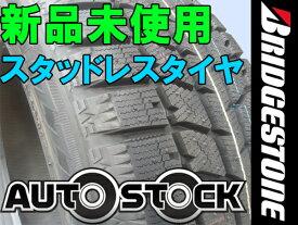 ブリヂストン 225/50R17 ブリザック WS70 BLIZZAK WS70 BRIDGESTONE 在庫処分特価 ブリヂストン 2011年製造 倉庫保管 未使用 未展示品 タイヤ ウィンタータイヤ スタッドレス 1本