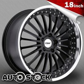 TSW SILVERSTONE (シルバーストーン) 18インチ タイヤ・ホイールSET Gloss Black w/ Mirror Cut Lip (グロスブラック/ミラーカットリップ) 【送料無料】【タイヤホイールセット】【TSW Wheel ホイール】