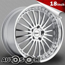 TSW SILVERSTONE (シルバーストーン) 18インチ タイヤ・ホイールSET Silver w/ Mirror Cut Lip (シルバー/ミラーカットリップ) 【送料無料】【タイヤホイールセット】【TSW Wheel ホイール】