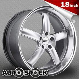 TSW STOWE (ストウ) 18インチ タイヤ・ホイールSET Hyper Silver w/ Mirror Cut Lip (ハイパーシルバー/ミラーカットリップ) 【送料無料】【タイヤホイールセット】【TSW Wheel ホイール】