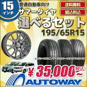 https://image.rakuten.co.jp/autoway/cabinet/ef/1956515an_kago.jpg