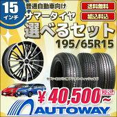 https://image.rakuten.co.jp/autoway/cabinet/ef/1956515bn_kago.jpg