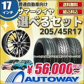 https://image.rakuten.co.jp/autoway/cabinet/ef/2054517bn_kago.jpg