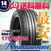 https://image.rakuten.co.jp/autoway/cabinet/ef/event/nk00208.jpg