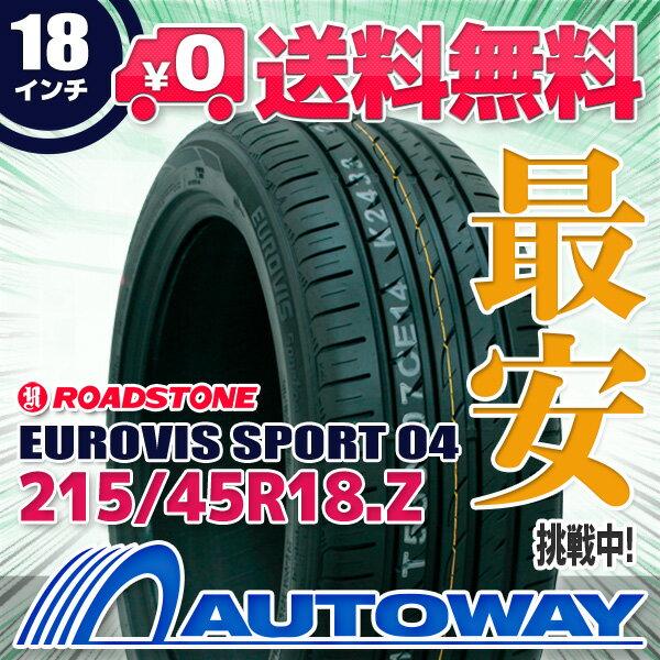 ROADSTONE (ロードストーン) EUROVIS SPORT 04 215/45R18 【送料無料】 (215/45/18 215-45-18 215/45-18) サマータイヤ 夏タイヤ 単品 18インチ