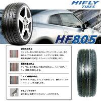 【即日発送】■HIFLY(ハイフライ)HF805225/55R17(225/55-17225-55-17インチ)《検索用》タイヤのAUTOWAY(オートウェイ)サマータイヤ【RCP】05P09Jan16