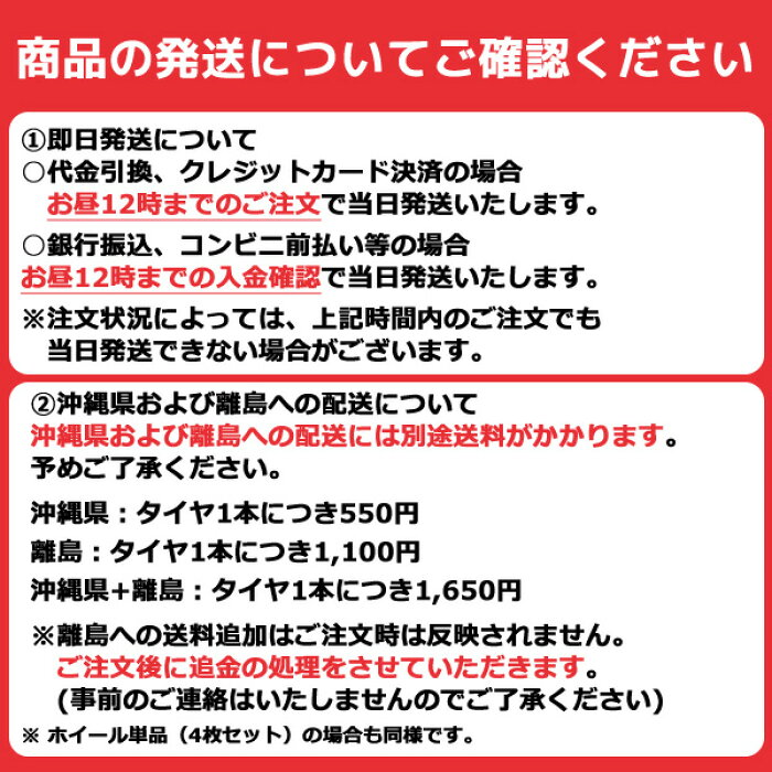 【4枚セット】VerthandiYH-MS3019x7.5+53114.3x5BKP+GCインチサイズ:19インチリム幅:7.5インセット:+53