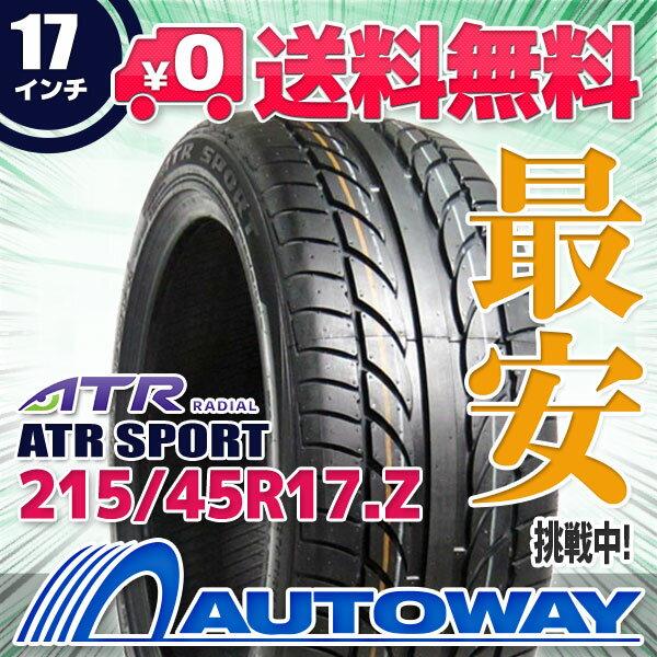 【送料無料】【サマータイヤ】ATR RADIAL ATR SPORT 215/45R17(215/45-17 215-45-17インチ) タイヤのAUTOWAY(オートウェイ)