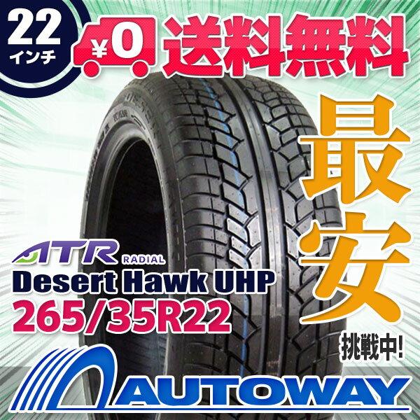 ATR RADIAL Desert Hawk UHP 265/35R22 【送料無料】 (265/35/22 265-35-22 265/35-22) サマータイヤ 夏タイヤ 単品 22インチ