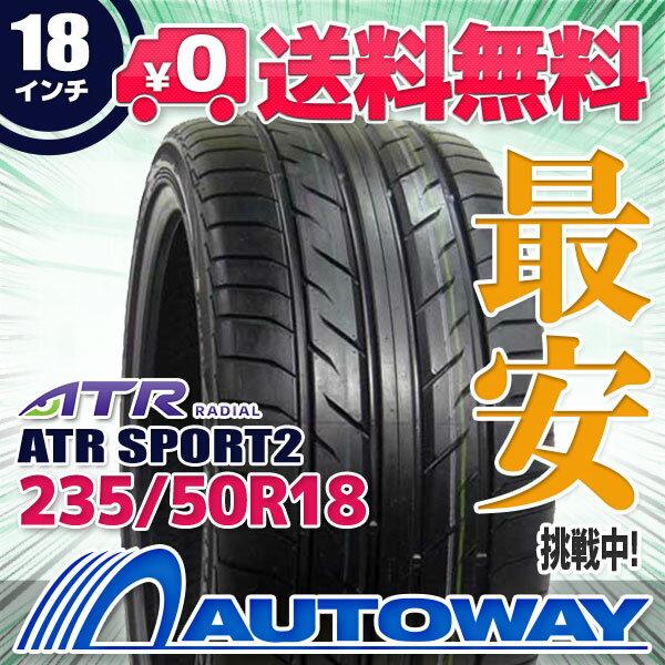 【送料無料】【サマータイヤ】ATR RADIAL ATR SPORT2 235/50R18(235/50-18 235-50-18インチ) タイヤのAUTOWAY(オートウェイ)