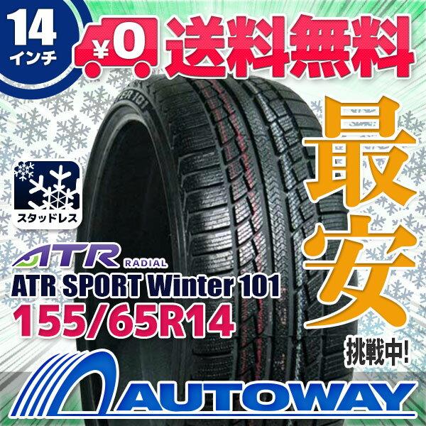 ATR RADIAL ATR SPORT Winter 101 155/65R14 【スタッドレス】【2018年製】【送料無料】 (155/65/14 155-65-14 155/65-14) 冬タイヤ 14インチ