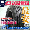 """■ tire AUTOWAY ( Otway ) ■ Corsa Veera 195 / 50R15 (195 / 50-15 195 - 50 - 15 inch) s for search."""""""