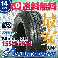 HIFLY(ハイフライ)Win-turi212