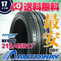 HIFLY(ハイフライ)HF805