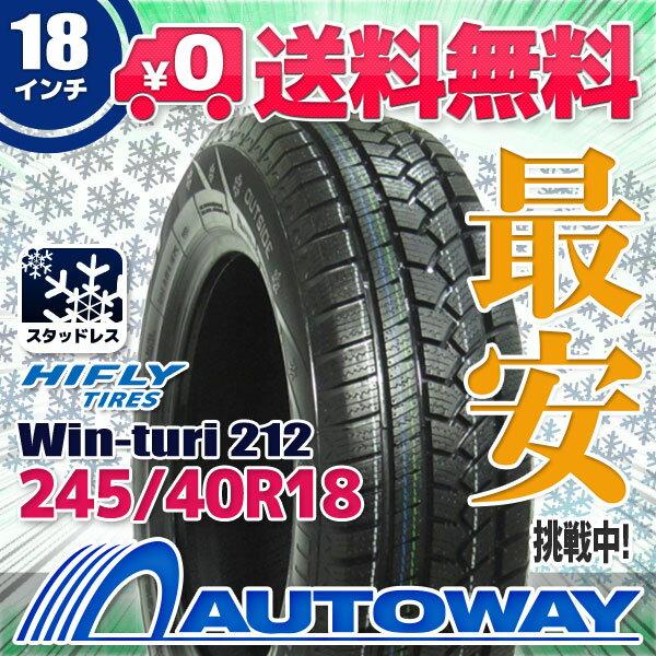 HIFLY (ハイフライ) Win-turi 212 245/40R18 【スタッドレス】【2018年製】【送料無料】 (245/40/18 245-40-18 245/40-18) 冬タイヤ 18インチ
