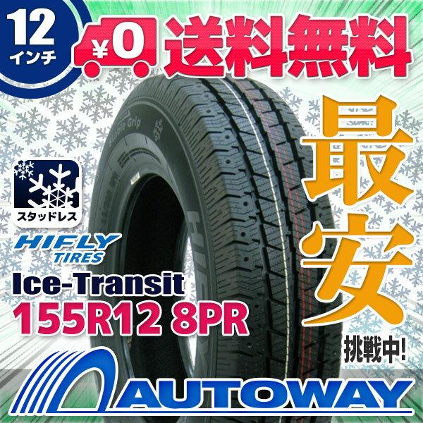 HIFLY (ハイフライ) Ice-Transit 155R12 【スタッドレス】【2018年製】【送料無料】 (155//12 155--12 155/-12) 冬タイヤ 12インチ