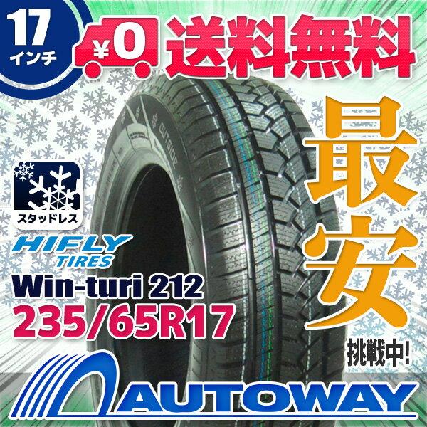 HIFLY (ハイフライ) Win-turi 212 235/65R17 【スタッドレス】【2018年製】【送料無料】 (235/65/17 235-65-17 235/65-17) 冬タイヤ 17インチ