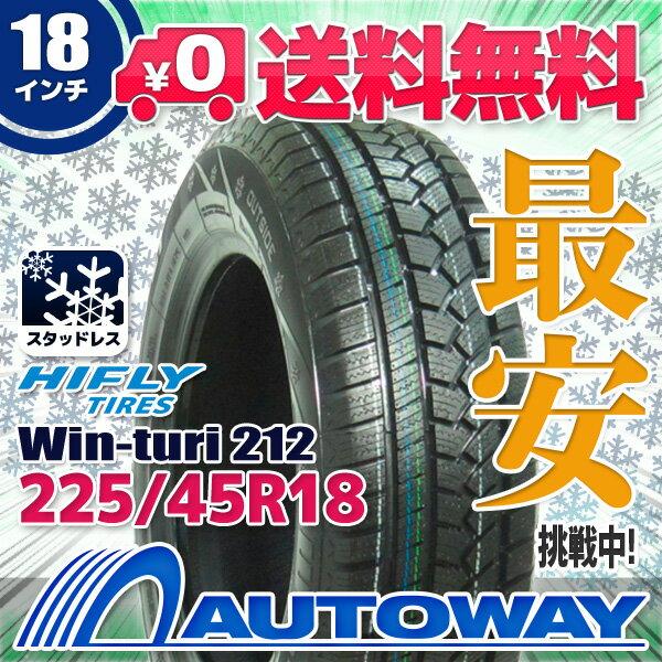 HIFLY (ハイフライ) Win-turi 212 225/45R18 【スタッドレス】【2018年製】【送料無料】 (225/45/18 225-45-18 225/45-18) 冬タイヤ 18インチ