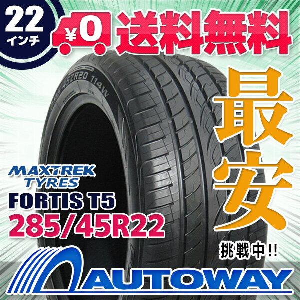 MAXTREK (マックストレック) FORTIS T5 285/45R22 【送料無料】 (285/45/22 285-45-22 285/45-22) サマータイヤ 夏タイヤ 単品 22インチ