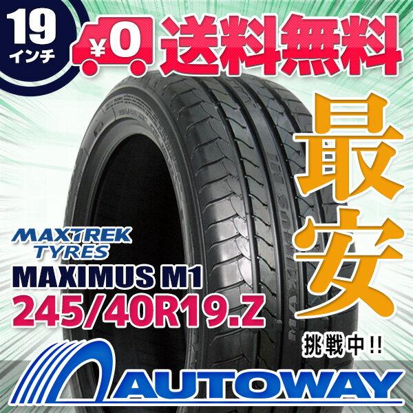 MAXTREK (マックストレック) MAXIMUS M1 245/40R19 【送料無料】 (245/40/19 245-40-19 245/40-19) サマータイヤ 夏タイヤ 単品 19インチ