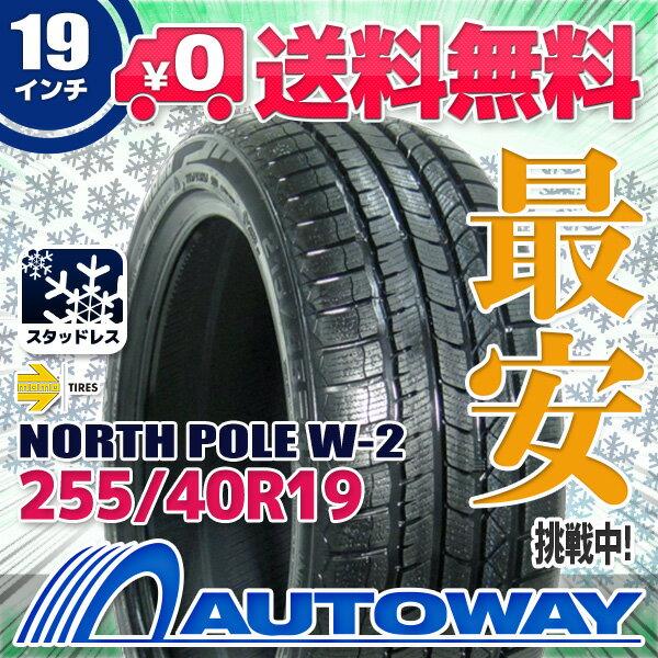 MOMO Tires (モモ) NORTH POLE W-2 255/40R19 【スタッドレス】【2018年製】【送料無料】 (255/40/19 255-40-19 255/40-19) 冬タイヤ 19インチ