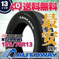 Pneu /Ét/é Nankang NA-1-165//70R13 77T