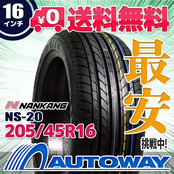 【送料無料】【サマータイヤ】NANKANG(ナンカン) NS-20 205/45R16(205/45-16 205-45-16インチ)タイヤのAUTOWAY(オートウェイ)