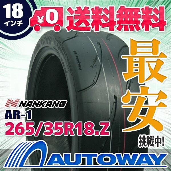 NANKANG (ナンカン) AR-1 265/35R18 【送料無料】 (265/35/18 265-35-18 265/35-18) サマータイヤ 夏タイヤ 単品 18インチ
