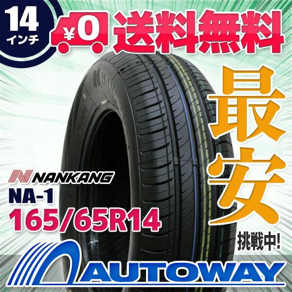 【送料無料】【サマータイヤ】NANKANG(ナンカン) NA-1 165/65R14(165/65-14 165-65-14インチ)タイヤのAUTOWAY(オートウェイ)