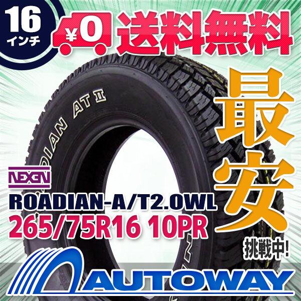 NEXEN (ネクセン) ROADIAN-A/T2.OWL 265/75R16 【送料無料】 (265/75/16 265-75-16 265/75-16) サマータイヤ 夏タイヤ 単品 16インチ